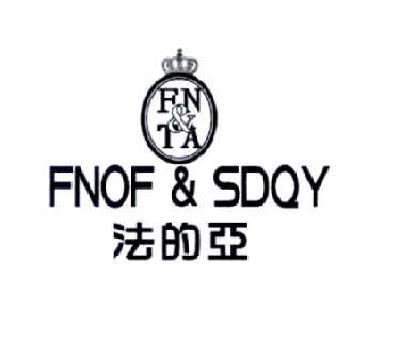 法的亚 FN&TA FNOF&SDQY