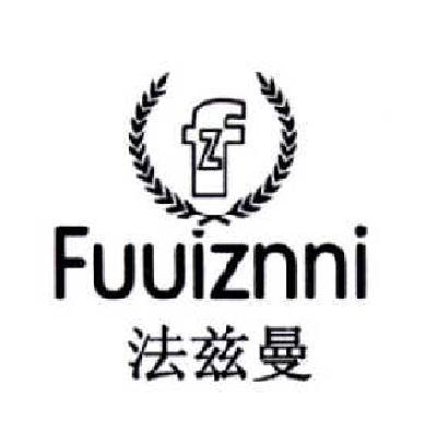法兹曼  FZ