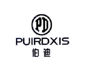 伯迪 PUIRDXIS PD
