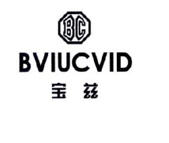 宝兹 BC BVIUCVID