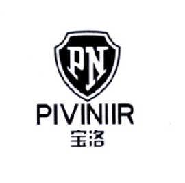 宝洛 PN PIVINIIR