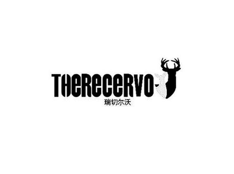 瑞切尔沃 THERECERVO