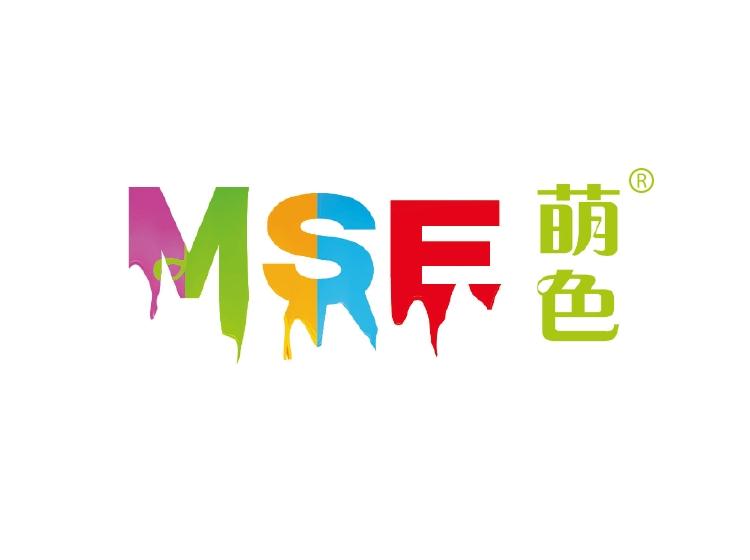 萌色 MSE
