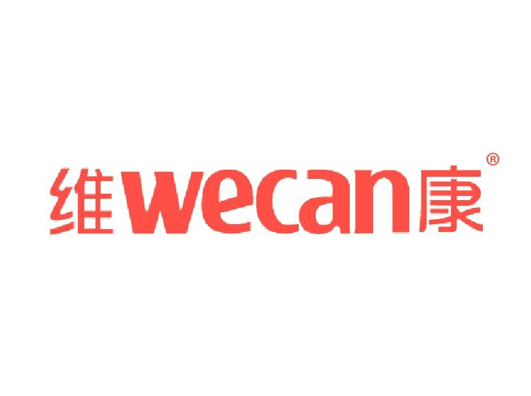 维康 WECAN
