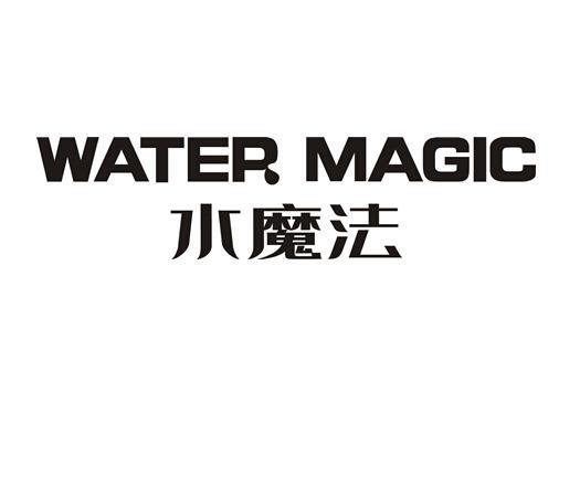 水魔法 WATER MAGIC