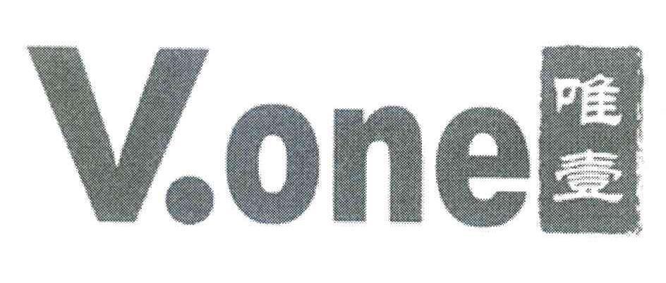 唯壹 V.ONE