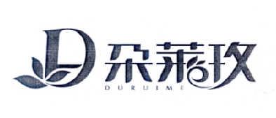 朶莱玫  DURUIME D