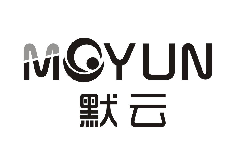 默云MO YUN