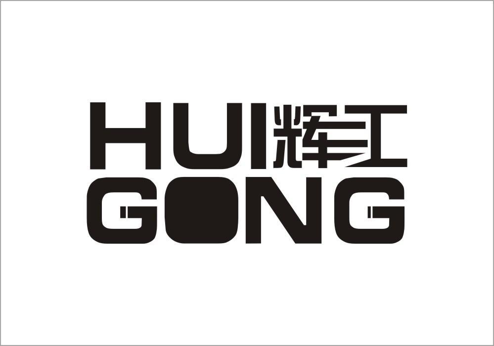 logo logo 标志 设计 矢量 矢量图 素材 图标 999_700
