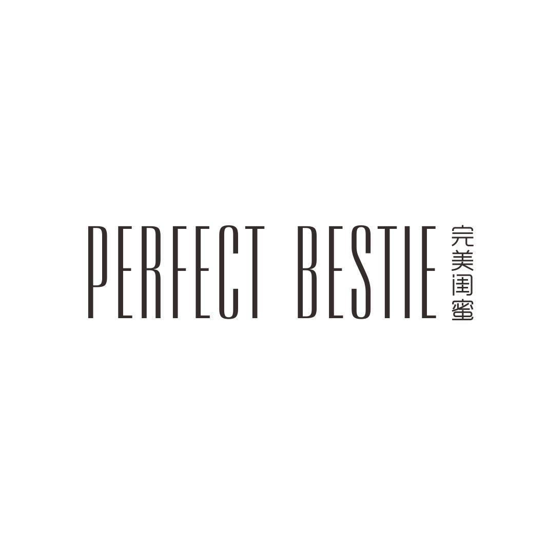 完美闺蜜 PERFECT BESTIE