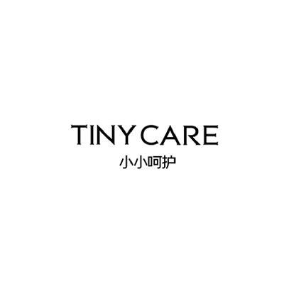 小小呵护 TINY CARE