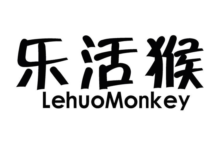 logo logo 标志 设计 矢量 矢量图 素材 图标 751_500