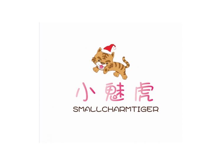 小魅虎 SMALLCHARMTIGER商标