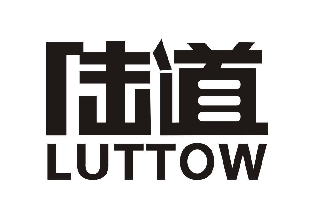 陸道  LUTTOW