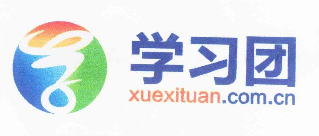 学习团 XUEXITUAN.COM.CN商标转让