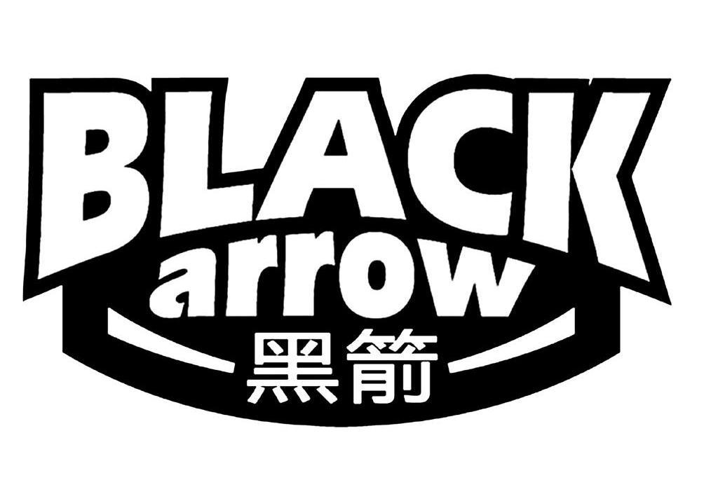 黑箭 BLACK ARROW商标转让