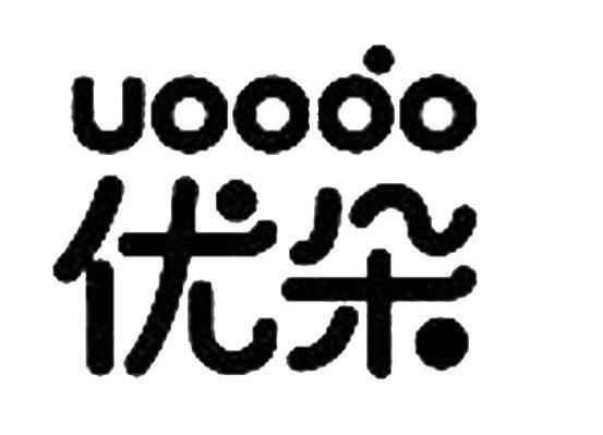 优朵 UOOOO