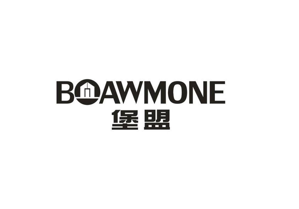 堡盟 BOAWMONE