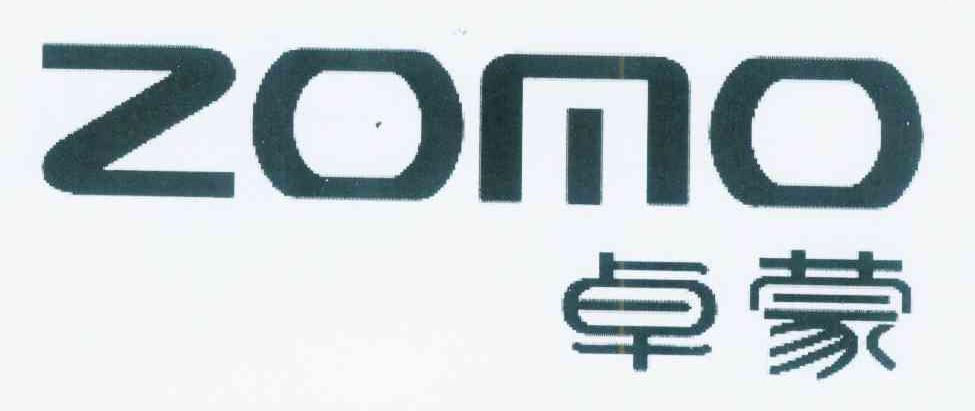 卓蒙 ZOMO