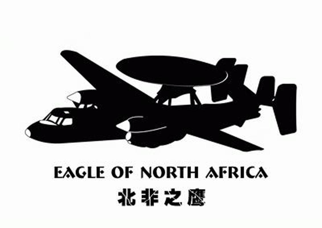 北非之鹰 EAGLE OF NORTH AFRICA