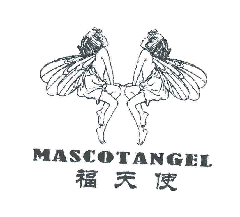 福天使;MASCOTANGEL