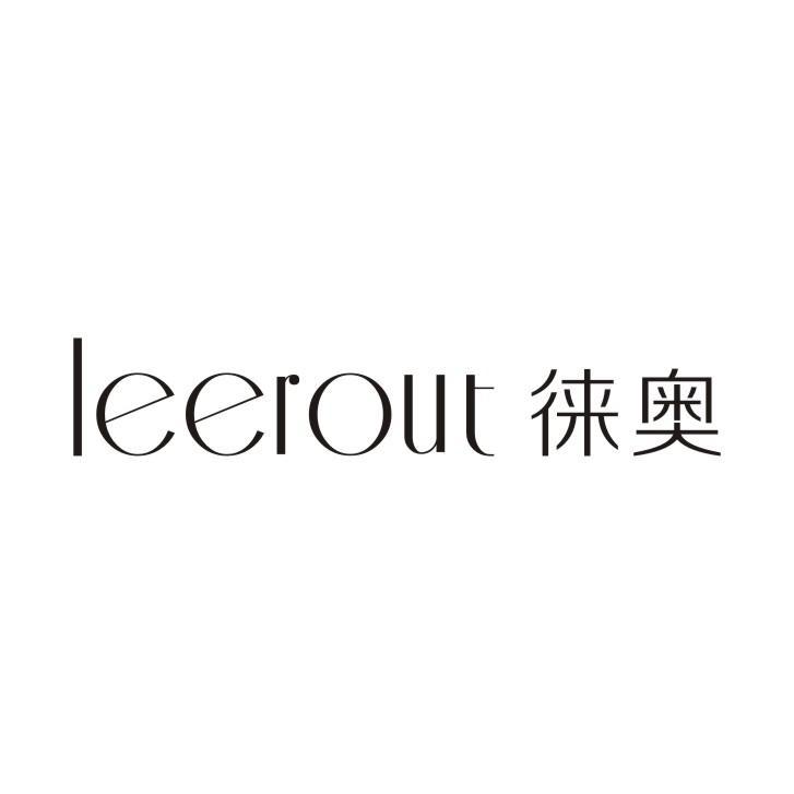 徕奥 LEEROUT