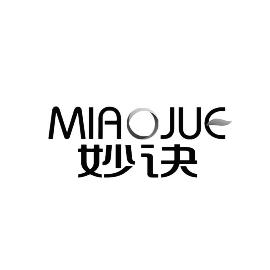 MIAO JUE 妙诀