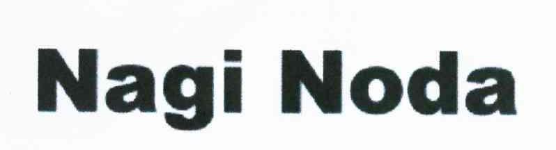 NAGI NODA