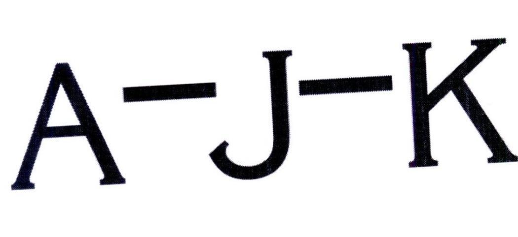A-J-K商标转让