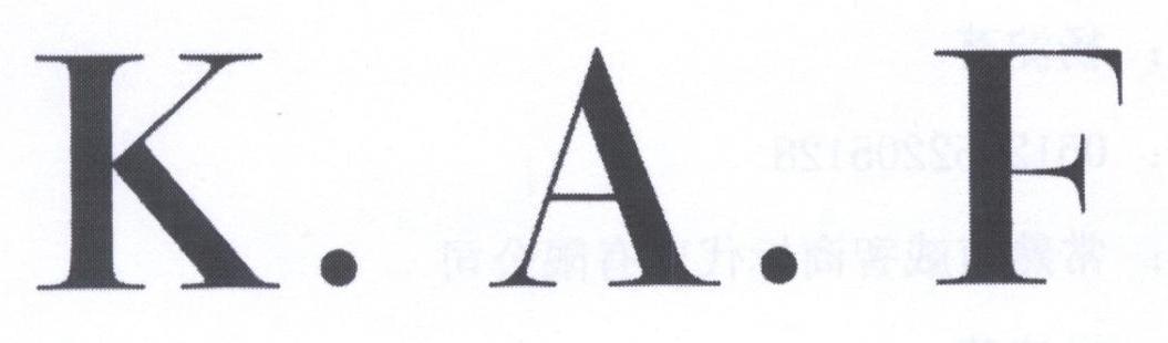 K.A.F商标