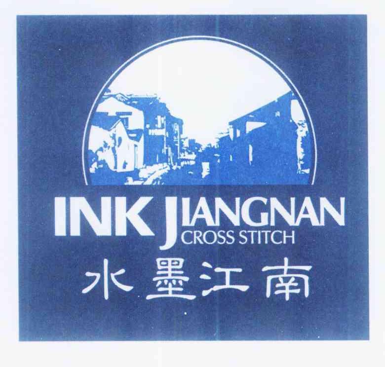 水墨江南 INK JIANGNAN CROSS STITCH