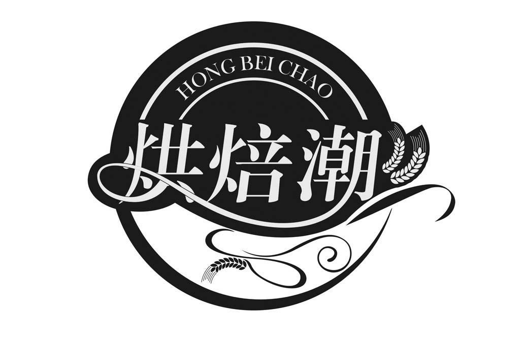 logo logo 标志 设计 矢量 矢量图 素材 图标 1028_668
