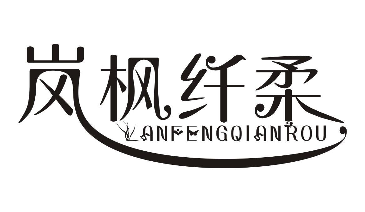 logo logo 标志 设计 矢量 矢量图 素材 图标 1167_678