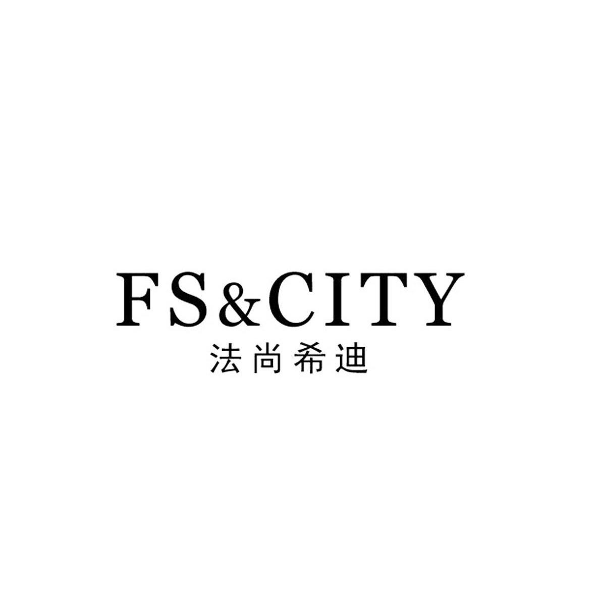 法尚希迪 FS&CITY