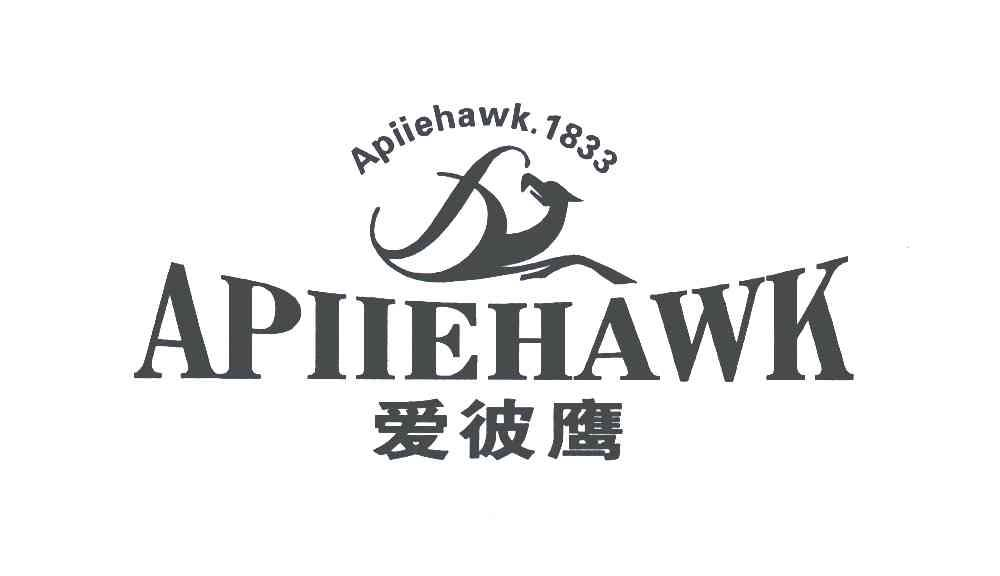 爱彼鹰;APIIEHAWK;1833