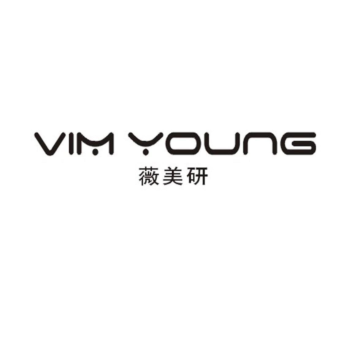 薇美研 VIM YOUNG