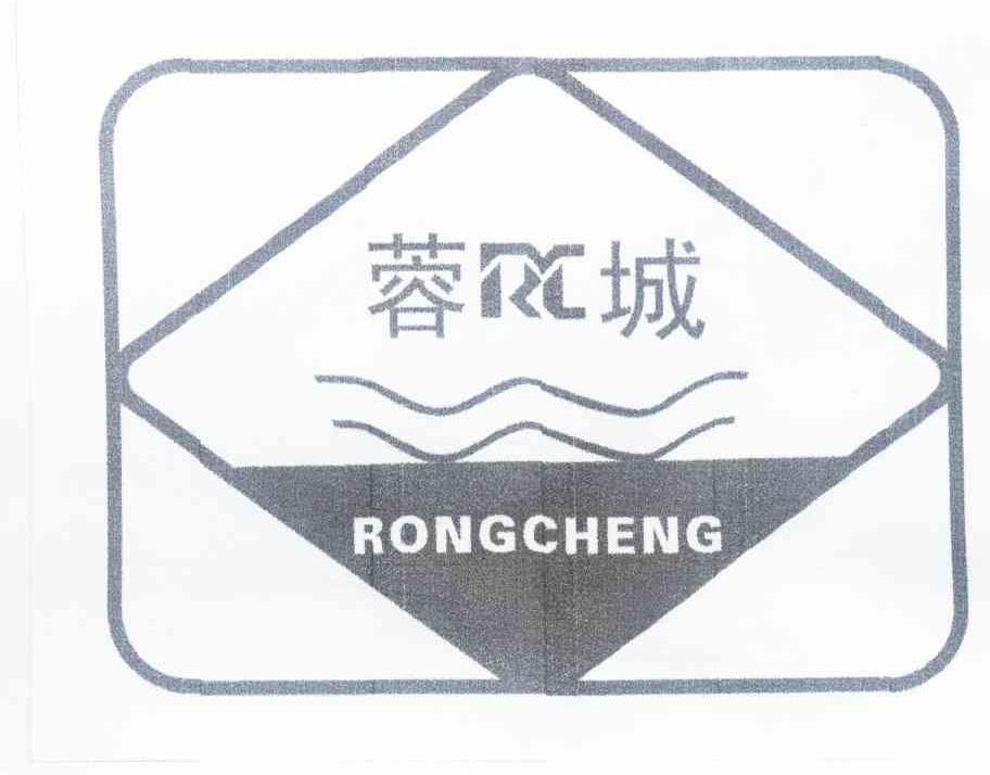 蓉城 RC
