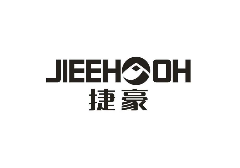 捷豪 JIEEHOOH