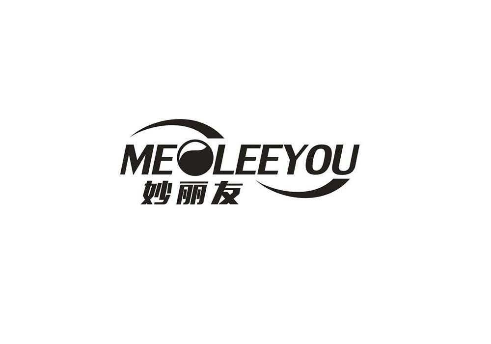 妙丽友 MEOLEEYOU