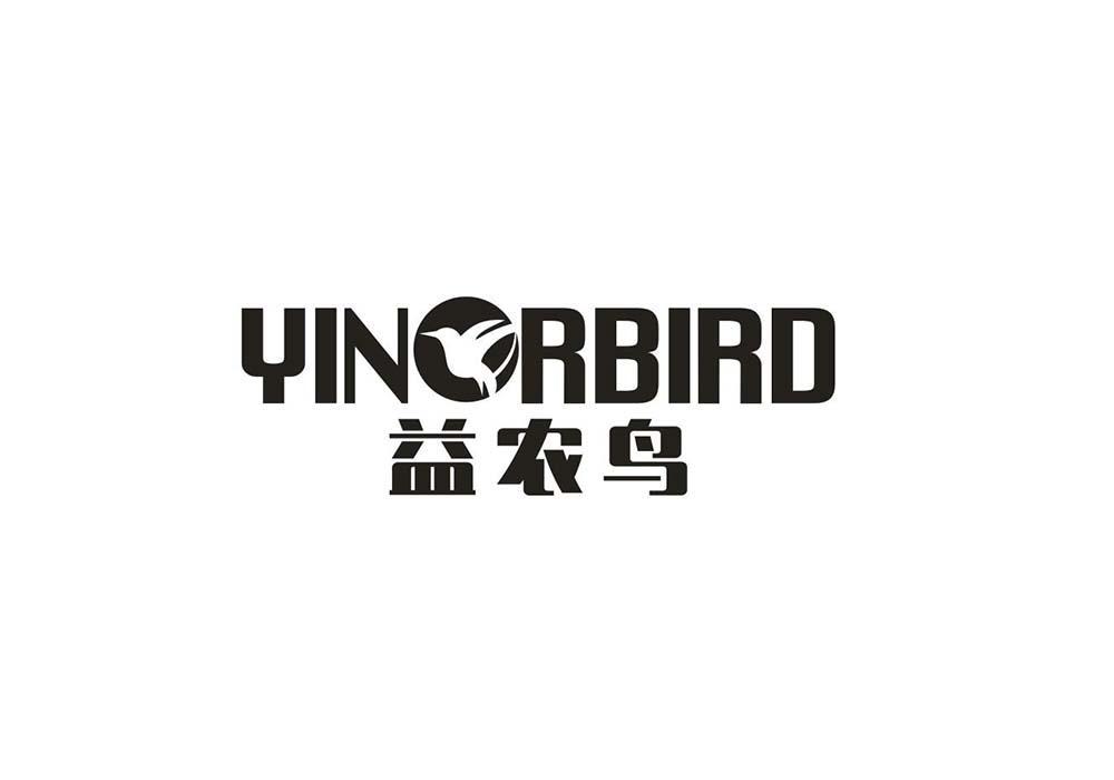 益农鸟 YINORBIRD