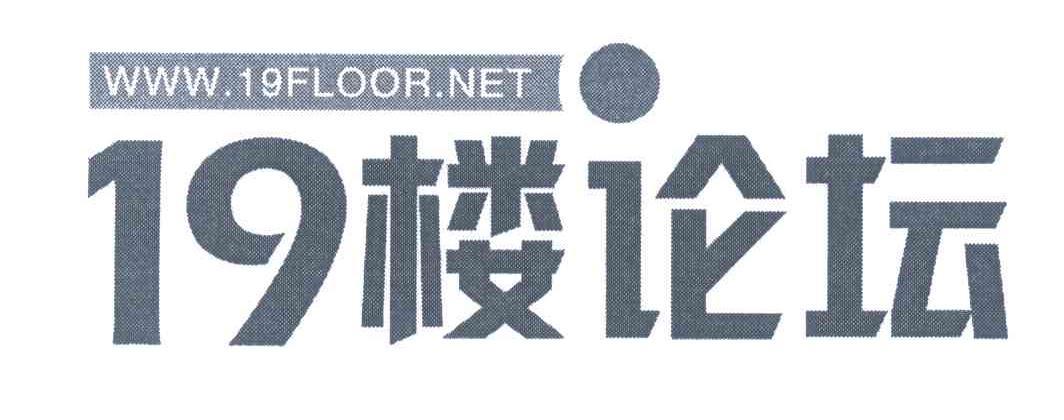 19楼论坛;WWW19FLOORNET
