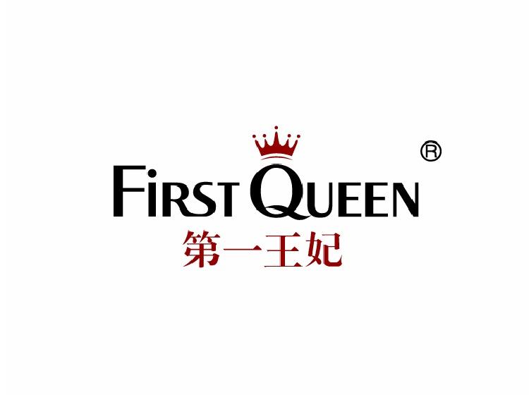 笫一王妃 FIRST QUEEN