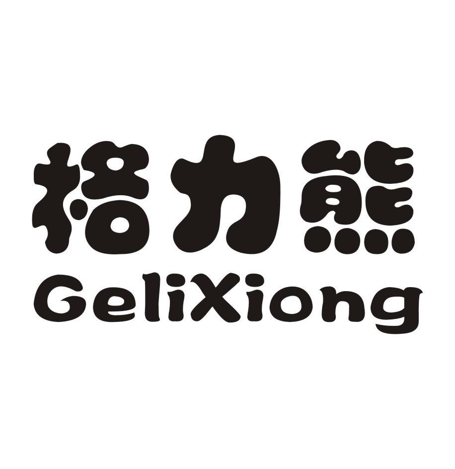 logo logo 标志 设计 矢量 矢量图 素材 图标 916_944