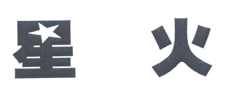 星火5w扩音机电路图