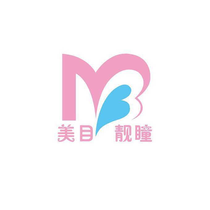 美目靓瞳 M