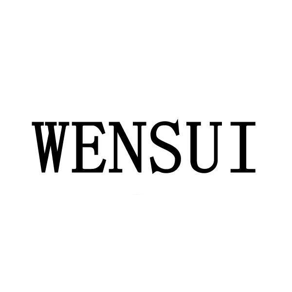 WENSUI商标转让