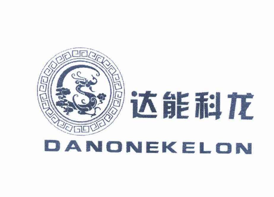 logo logo 标志 设计 矢量 矢量图 素材 图标 924_666