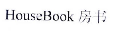房书  HOUSEBOOK
