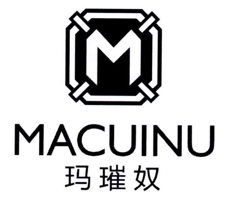玛璀奴 M MACUINU