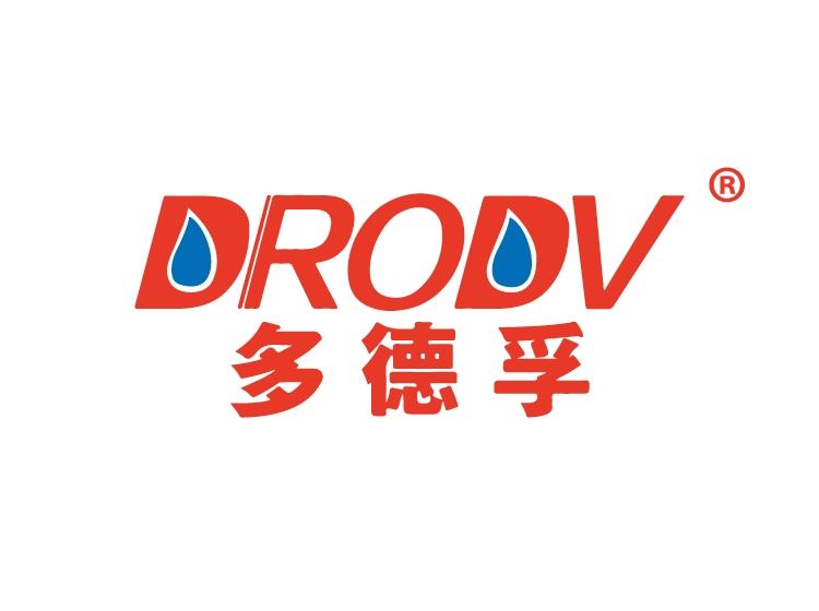 多德孚 DRODV